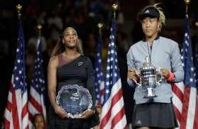 अमरीकी ओपन : सबसे अधिक इनामी राशि वाले टूर्नामेंट में महिला ग्रैंड स्लैम विजेताओं की रहेगी भरमार
