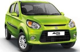 कीमत से लेकर परफॉर्मेंस तक, Maruti Alto 800 के बारे में जानें सबकुछ