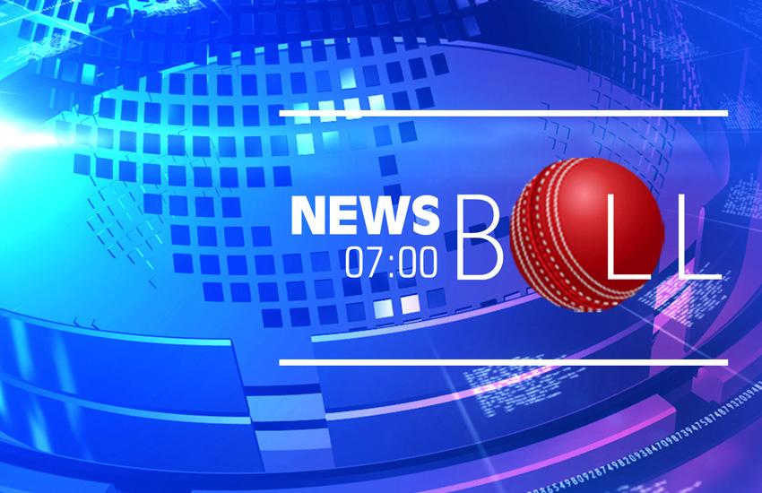 NEWS BALL: आईसीसीसी T-20 वर्ल्ड कप-2020 के कार्यक्रम का ऐलान, एक क्लिक में देखिए खेल जगत की 10 बड़ी खबरें