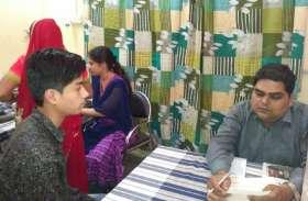 ayush hospital news : 9 साल बाद भी नहीं अस्पताल को नहीं मिल सका खुद का भवन