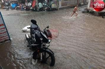 Rain in pali : यहां बारिश से मौसम हुआ सुहाना, सडक़ों पर बहा पानी, किसानों के चेहरे भी नजर आए खिले-खिले