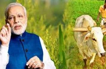 किसानों के लिए खुशखबरी, ये है अंतिम तिथि, जल्द करा लें अपनी फसल का बीमा