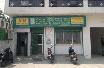 PNB के बाद देश इस सरकारी बैंक में हुई 238 करोड़ रुपए की धोखाधड़ी, बैंक नें आरबीआई को दी जानकारी