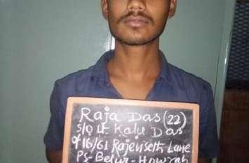 हिस्ट्रीशीटर, देशी कट्टा सहित गिरफ्तार