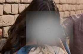 तलाकशुदा महिला थी घर में अकेली, युवक ने किया दुराचार