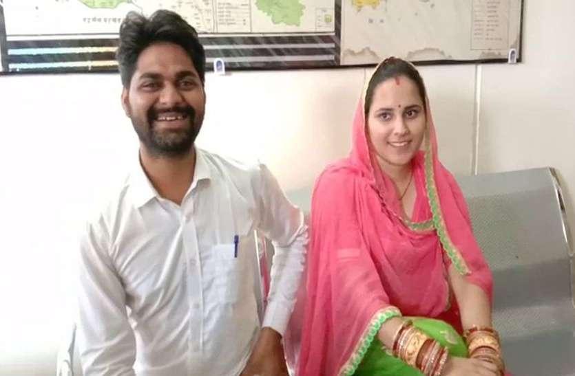 एमपी के इस नेता पुत्र व बहू ने पुलिस से मांगी सुरक्षा