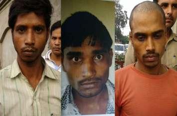21 मामले दर्ज थे तीनों फरार बदमाशों पर, 20 जुलाई को आना था फैसला