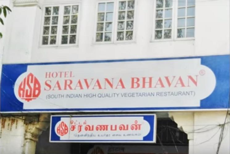 Sarvana Chennai