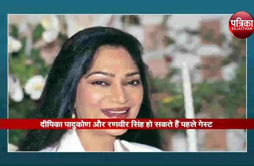 Simi garewal show:- 15 साल बाद अपने शो के साथ फिर लौट रही हैं सिमी ग्रेवाल