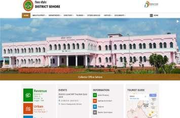 One website-one theme : एक वेबसाइट-एक थीम बनाने वाला सीहोर प्रदेश का पहला जिला बना