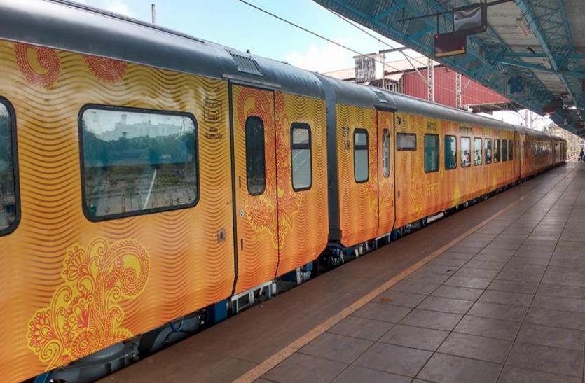 Good News: ट्रेन के लेट होने पर अब आपको मिलेगा 250 रुपये का रिफंड, जानिये क्या है पूरी प्रक्रिया