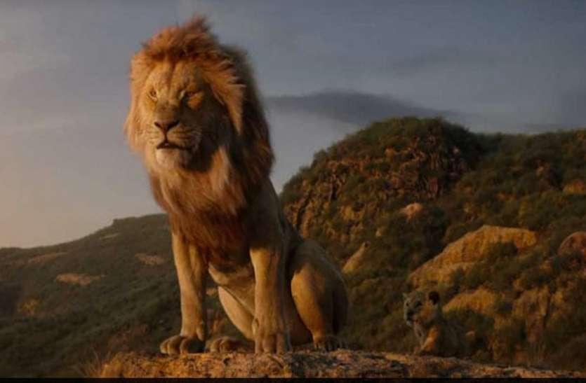 The Lion King ने पहले ही दिन बॉक्स ऑफिस पर जमाया कब्जा, Spider Man को छोड़ा कोसों पीछे