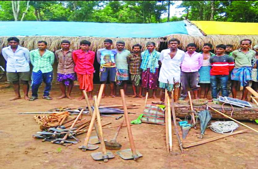 Chhattisgarh के जंगल में कब्जा कर रहे ओडिशा के 16 लोगों को पुलिस ने किया गिरफ्तार