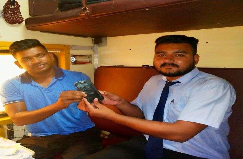 आया था ट्रेन में सफाई करने और कर गया मोबाइल पर हाथ साफ , टीटीई ने पकड़ा