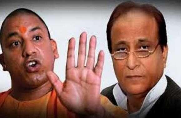 उत्तर प्रदेश सरकार ने Azam Khan को घोषित किया भू-माफिया, डरा-धमकाकर किसानों की जमीन कब्जाने का है आरोप