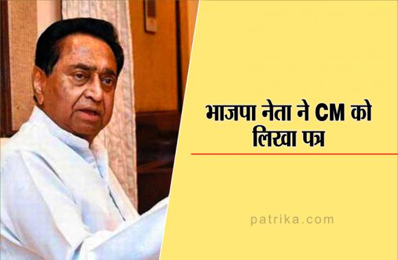 गिरफ्तारी से पहले भाजपा नेता ने कहा- पकौड़े और पोहे-जलेबी वालों का रोजगार न छीनें