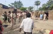बिहार में मॉब लिंचिंगः छपरा में मवेशी चोरी के आरोप में तीन युवकों की पीट-पीट कर हत्या