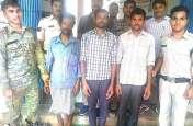 नक्सलियों को पनाह देने वाले तीन ग्रामीण गिरफ्तार