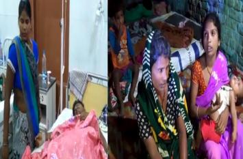 झगड़े के बाद रूठकर मायके चली गई पत्नी, देर रात लेने जा रहा था दलित पति, लोगों ने पीटा-करंट लगाया और जिंदा जला दिया