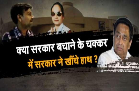 बसपा विधायक रामबाई के पति पर आखिर क्यों मेहरबान है मध्यप्रदेश में कांग्रेस की सरकार?