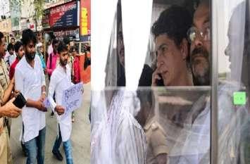 प्रियंका गांधी को हिरासत में लिए जाने पर भड़के कांग्रेसी ,सीएम योगी के खिलाफ जमकर नारेबाजी