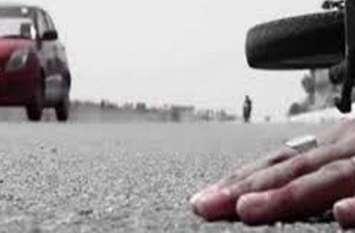 JLN Road Accident: फिर रफ्तार का कहर.. कार सवार रईसजादे ने मारी स्कूटी सवार को टक्कर, नहीं पहुंची एंबुलेंस !