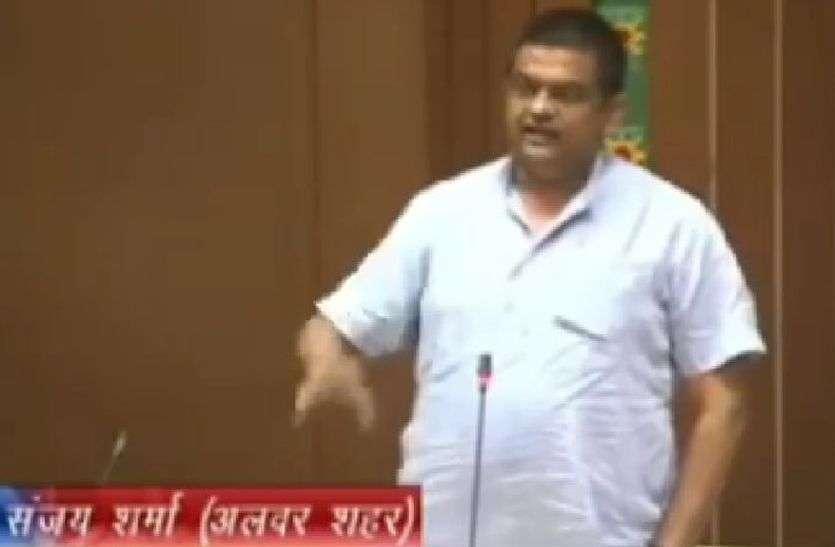 अलवर शहर विधायक संजय शर्मा ने विधानसभा में उठाया मेडिकल कॉलेज का मुद्दा, वहीं शकुंतला रावत ने बताई क्षेत्र की समस्याएं
