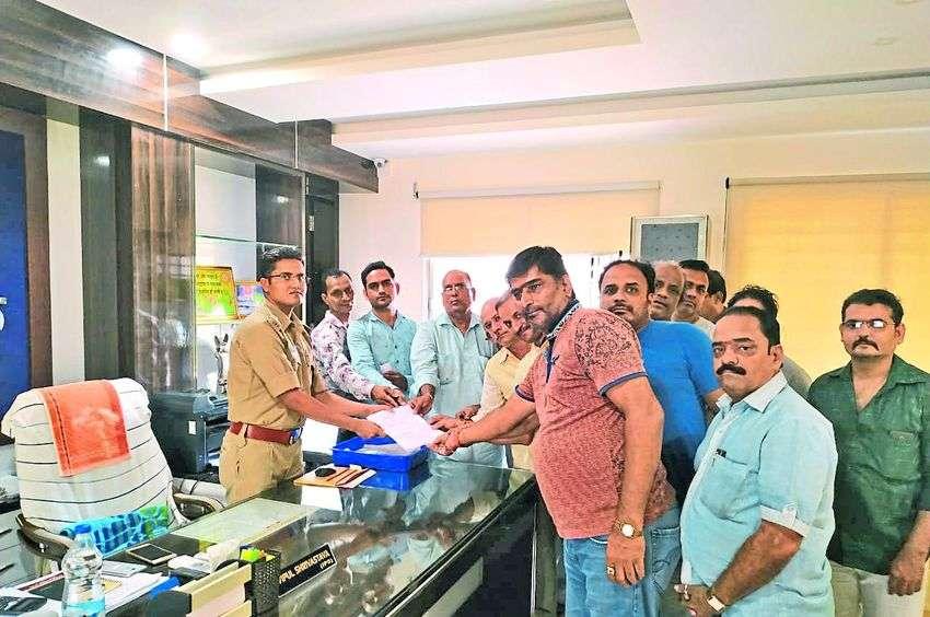 Alirajpur Gold smith society