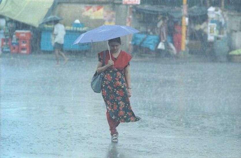 Rajasthan Weather Forecast : राजस्थान में अगले 2-3 दिन मौसम का मिजाज पूरी तरह बदला रहेगा। मौसम विभाग ने प्रदेश के कई जिलो में भारी बारिश की चेतावनी जारी की है।