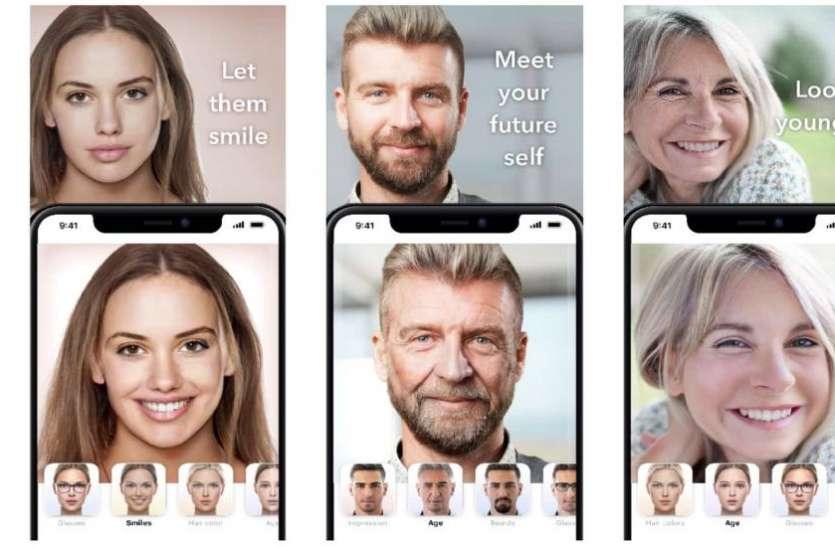 FaceApp का नया वर्जन हुआ लॉन्च, यूजर्स की प्राइवेसी को लेकर कंपनी की तरफ से कोई जवाब नहीं
