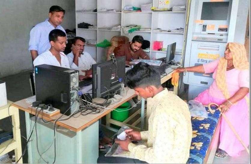 E-Mitra Center : प्रदेश में उचित मूल्य की दुकानों पर ई-मित्र केन्द्र होगी स्थापित