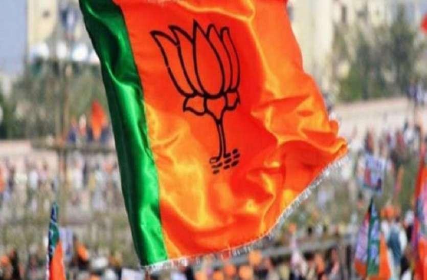 पिछले चुनाव के कमजोर बूथों पर भाजपा की खास नजर