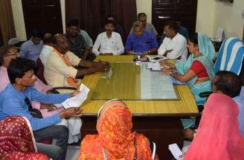 nagar parishad : अभियोजन स्वीकृति लम्बित , बाबू बहाल