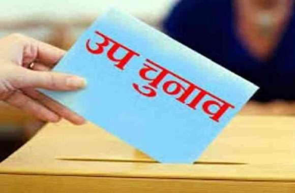 यूपी की इस सीट पर उपचुनाव को लेकर हलचल तेज, गोवा भेजे गये 12 पंचायत सदस्य