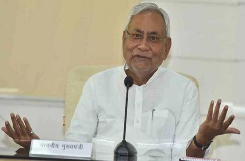 Bihar RSS Investigation