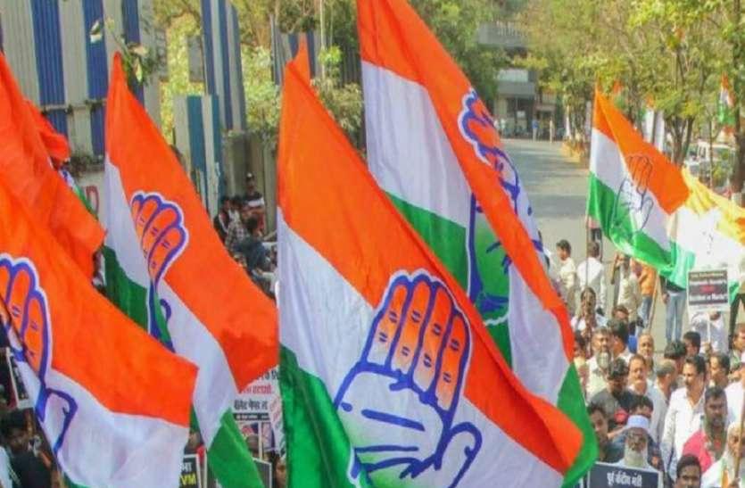 Congress: कंगाली में आटा गीला, पस्त पार्टी का हाल ढीला