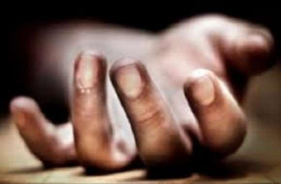 सुसराल में आए युवक की हुई संदिग्ध परिस्थितियों मौत