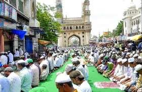 इस बार ईद पर नहीं होगा 'ये' काम, सबकी भावनाओं को मिलेगा सम्मान