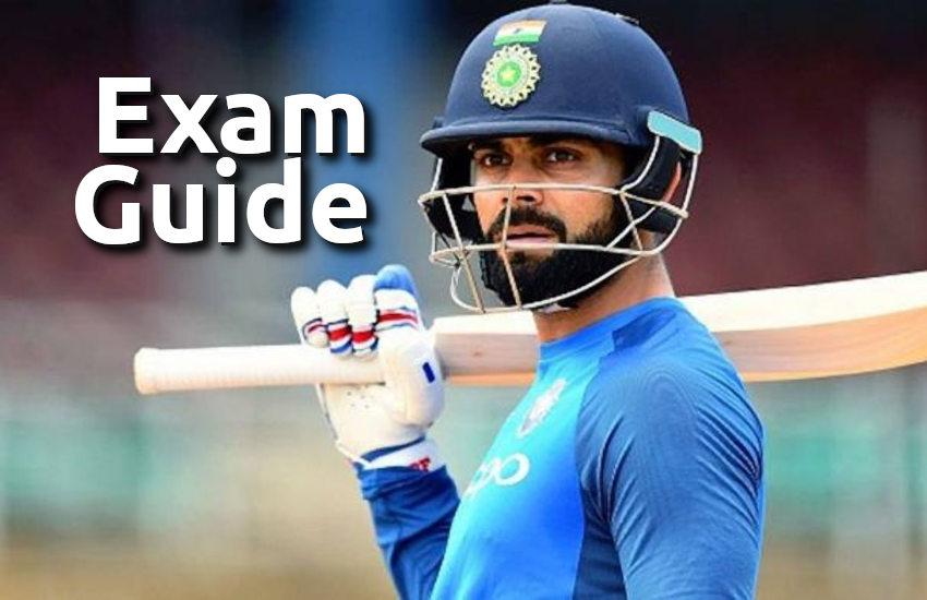 Exam Guide: इस टेस्ट से चेक करें अपने प्रतियोगिता परीक्षा की तैयारी