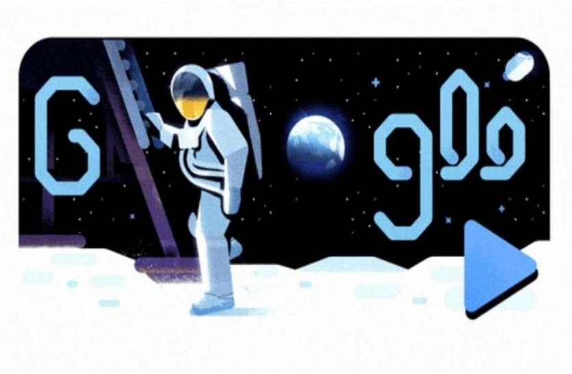 'अपोलो 11 मून मिशन' के 50 साल होने पर गूगल ने बनाया ये खास डूडल, वीडियो हुआ वायरल