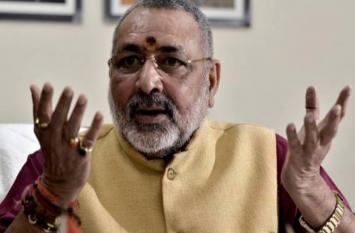 RSS की जांच पर भड़के गिरिराज, नीतीश और सुशील मोदी पर दागे यह सवाल