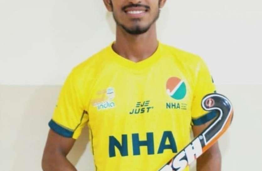 Indian Hockey Team भारतीय हाॅकी टीम का नैरोबी में नेतृत्व करेगा किसान का बेटा