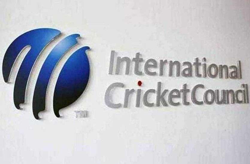 आईसीसी ने कप्तानों को दी राहत, धीमी ओवर गति पर नहीं झेलना होगा निलंबन