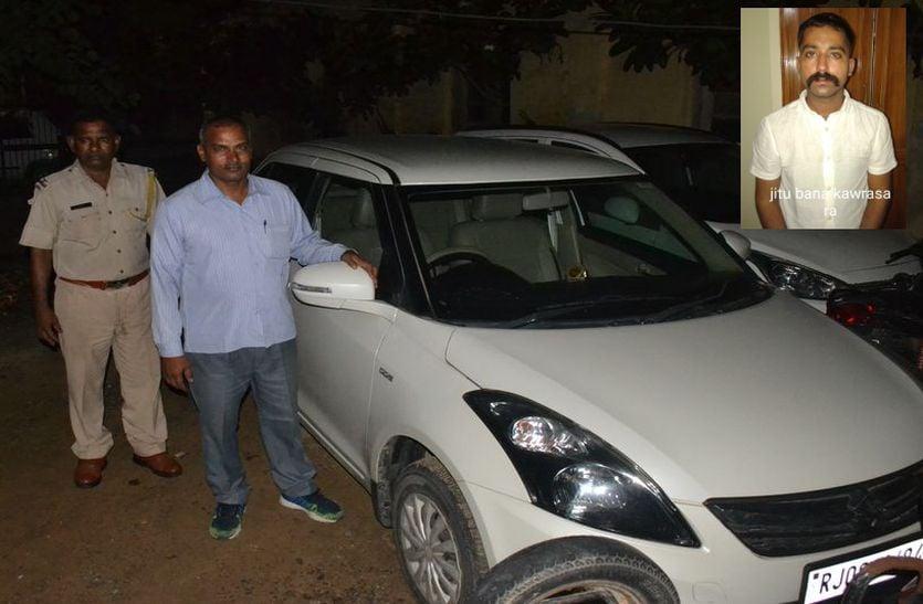 Gangster Anandpal की तर्ज पर नाकाबंदी तोडऩे में माहिर है जीतू बना