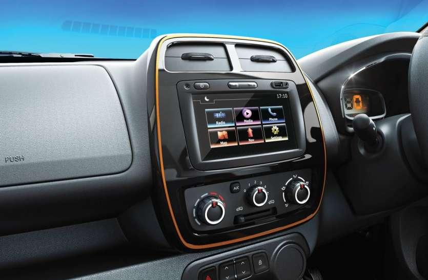 Renault का शानदार ऑफर, मात्र 3333 रुपए देकर घर ले जाएं ये कार, 1 लीटर में चलती है 25 किमी