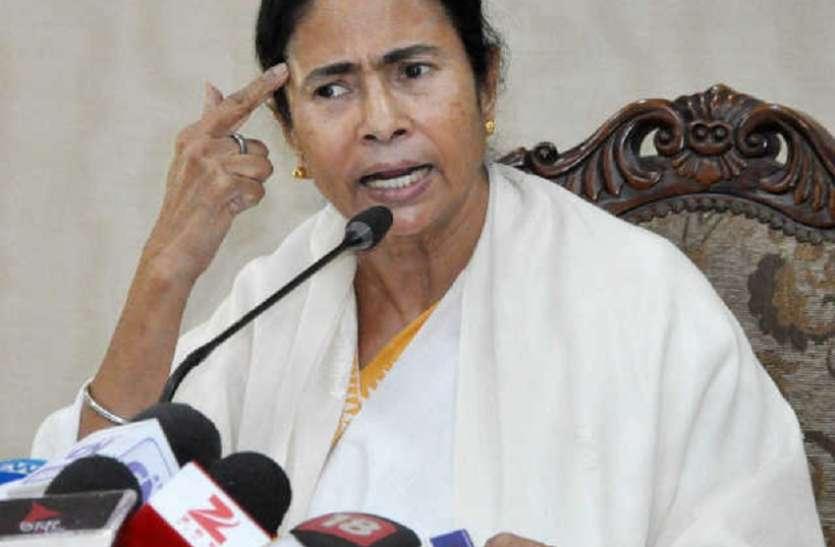CM Mamta's big claim: ममता ने किया बंगाल से 40 प्रतिशत बेरोजगारी मिटने का दावा
