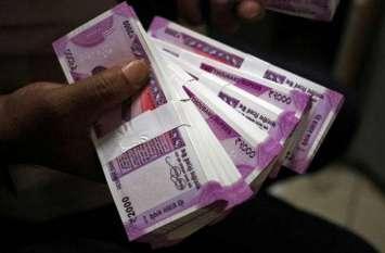 E-Auction : Deepawali season में किसकी हुई Bumper कमाई?, जानिए