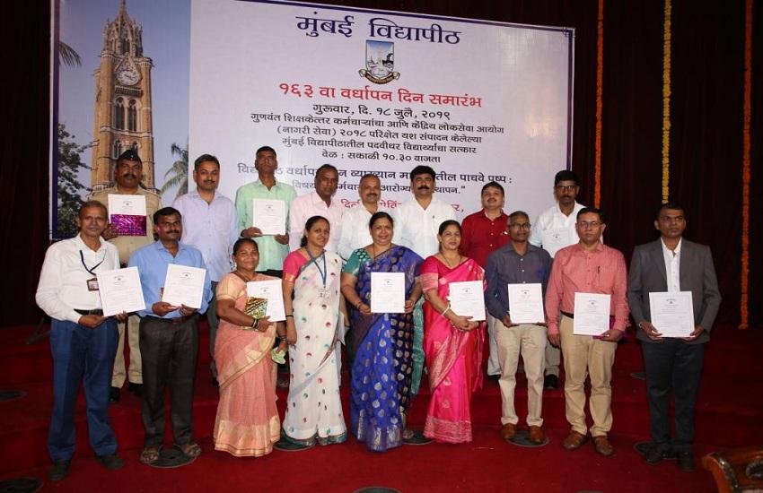 कर्मचारियों का जरूरी है सशक्तिकरण : मुंबई यूनिवर्सिटी