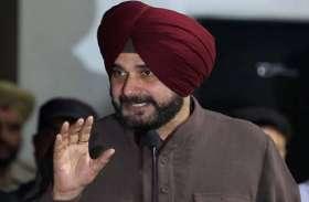 नवजोत सिंह सिद्धू के पुराने दफ्तार से फाइलें गायब, 1,144 करोड़ के घोटाले की फाइल भी गुम