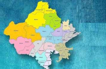 राजस्थान में नए जिलों पर जल्द किया जाएगा फैसला, समिति की रिपोर्ट बनेगी आधार